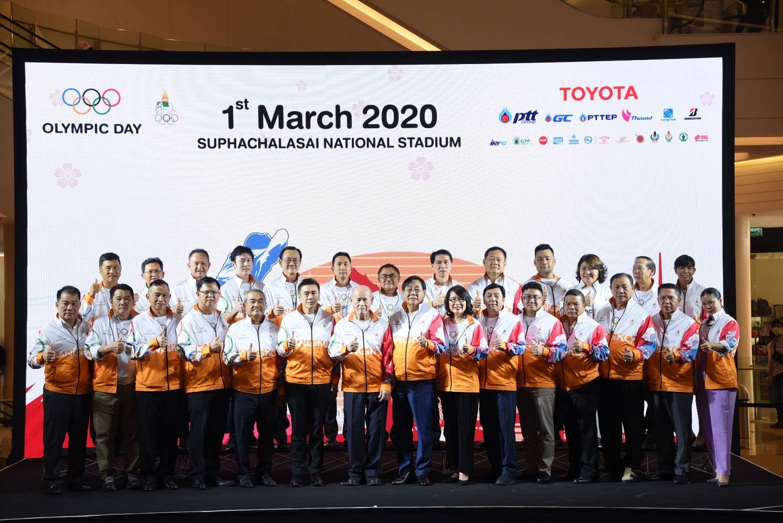 """Bangchak Prepares """"Conserve & Share for Happiness"""" Scheme for Tokyo 2020 Olympic Games"""