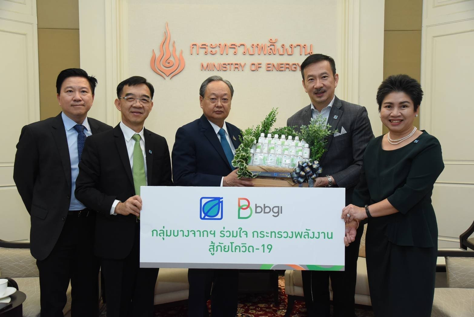 Bangchak Group Supports Energy Ministry's Fight against COVID-19, Gives 30,000 Tubes of Hand Sanitizer Made of BBGI's Alcohol & Glycerin, Implements Measures to Ease Disease's Impacts