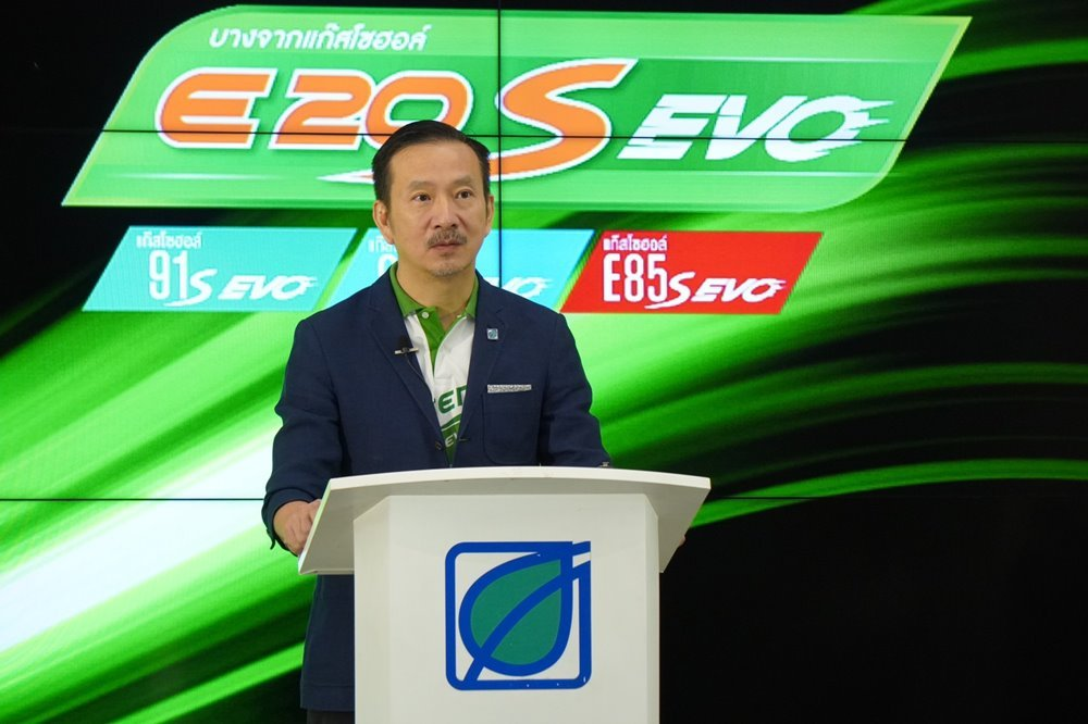 Bangchak Launches S EVO FAMILY as Best Gasohol Products in Market, Presents Premium Quality at Old Price to Support Thais during COVID-19 Outbreak