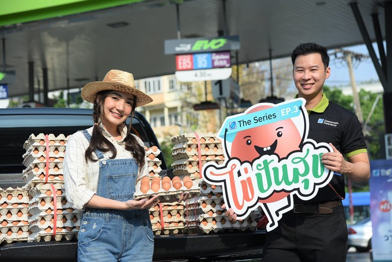 """Bangchak Engages Thais in COVID-19 Battle The Series"" Campaign Starts EP.3: ""Happiness-Sharing Eggs"" Free Eggs Plus Eggs at Promotional Price for 4 Days at Four Major Corners of Bangkok"