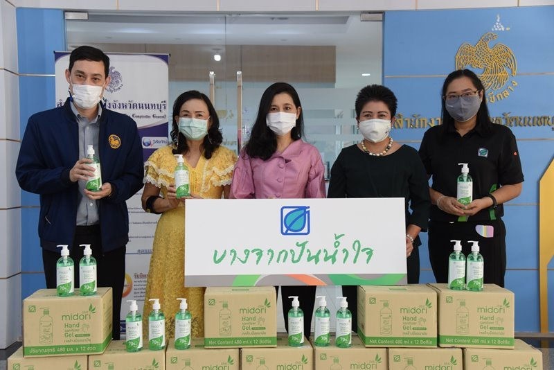 Bangchak Gives Alcohol Gel to Nonthaburi to Help Fight against COVID-19