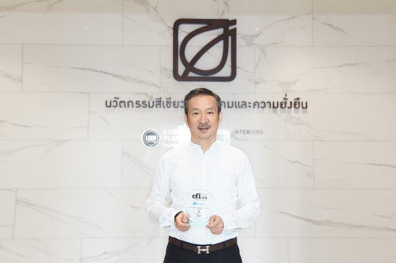"Bangchak Wins CFI.co Award 2021 - Best Sustainable Innovation Strategy from UK Magazine ""Capital Finance International (CFI)"""