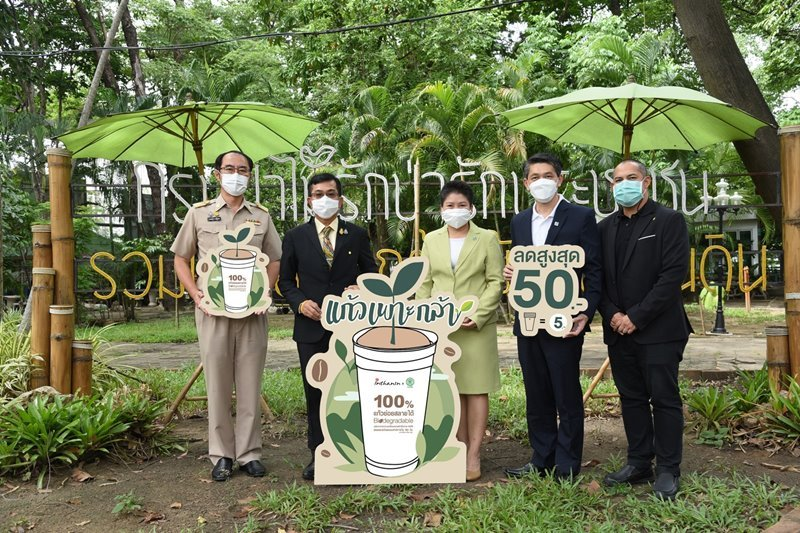 """Inthanin and the Royal Forest Department supports the """"Cups for Saplings"""" Year 3 project, targeting 500K cups between World Environment Day and Thai Environment Day 2021"""