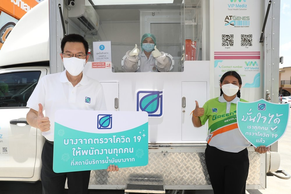 Bangchak boost customer confidence by conducting COVID-19 tests on all personnel in its service stations and Inthanin coffee shops