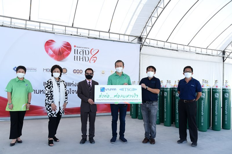 Bangchak and TSG supports Oxygen Tanks to help COVID-19 patients