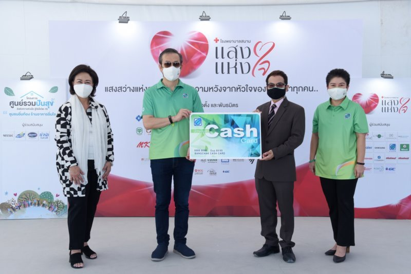 Bangchak supports Fuel Cash Cards to Light of Heart Field Hospital