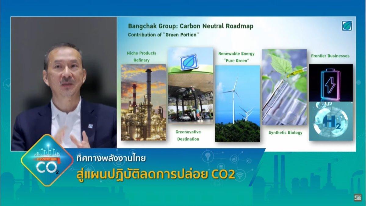 Bangchak Group targets Net Zero by 2050
