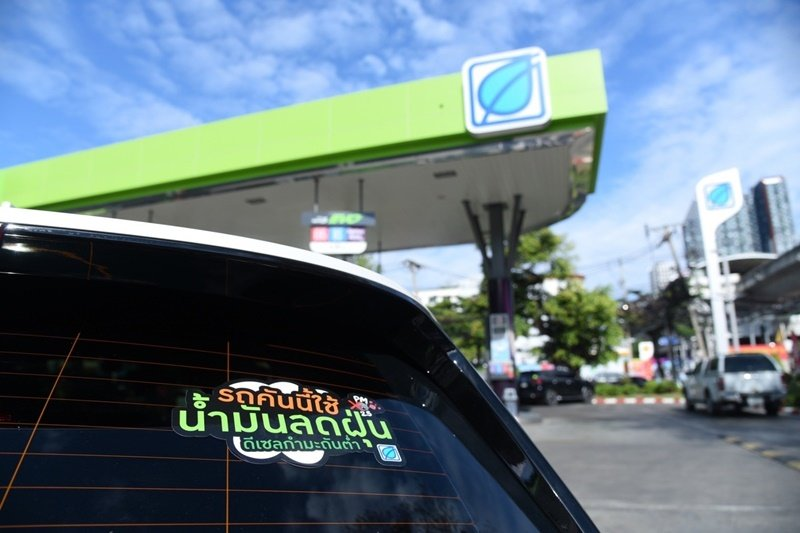 """Bangchak Retails """"Dust Reducing Fuel"""" for 3rd Consecutive Year The first Thai producer to address the PM 2.5 problem in Bangkok  with same price low Sulphur Euro 5 Diesel since 2019"""