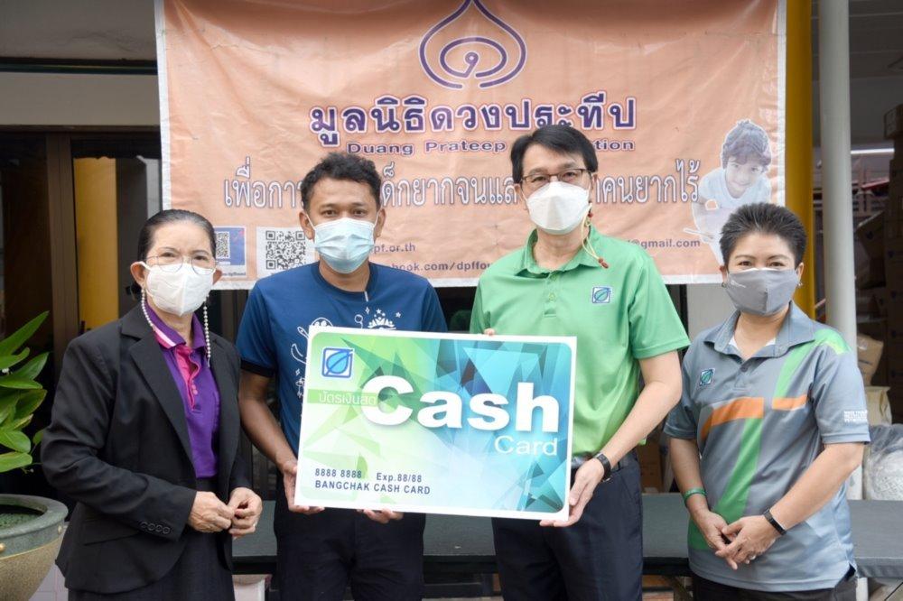 Bangchak Executives Support Fuel Cash Cards to Various Organizations