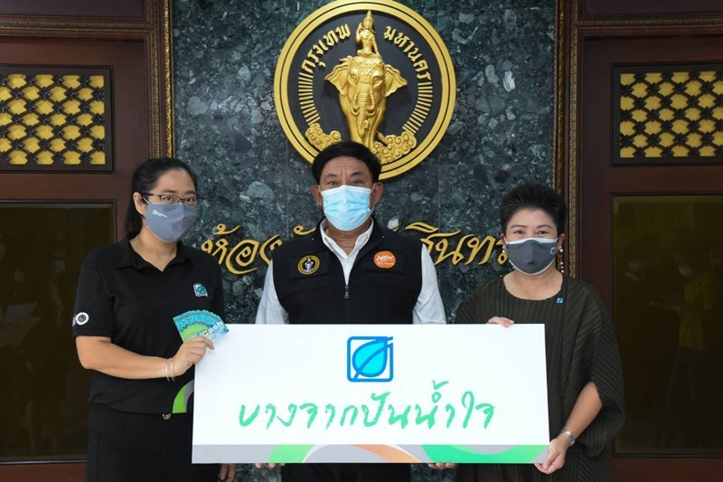 Bangchak Gives Prepaid Cards to BMA in Support of COVID-19 Control Operations