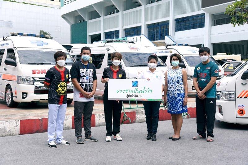 Bangchak presents Bangchak Cash Cards to volunteer ambulance responders